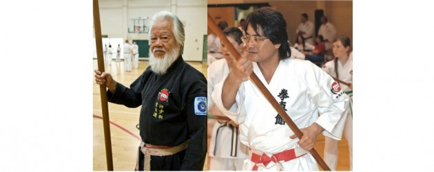 bo-hanshi-fusei-kise-and-kaicho-isao-kise